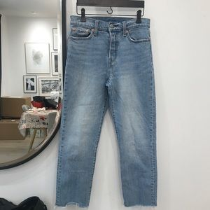 Levi's light blue wedgie jeans